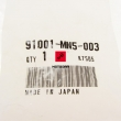 Łożysko wałka zdawczego Honda GL 1500 VT 750 XRV 750 28X54X20.6 [OEM: 91001MN5003]