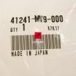 Gymy zabieraka Honda CBR 600F 1991-1996 [OEM: 41241MV9000]