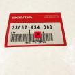 Klosz kierunkowskazu Honda CN 250 Helix Fusion lewy tył [OEM: 33652KS4003]