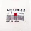 Zawór ssący Honda VT 125 Shadow XL 125 Varadero [OEM: 14711KGB610]