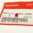 Prowadnica Tuleja zacisku hamulcowego Honda CBR CBF CB GL XRV NTV FMX XL NC [OEM: 45111MA3006]