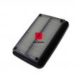 Filtr powietrza GSF 650 Bandit 2005-2006 GSF 1200 Bandit 2006 [OEM: 1378038G00]