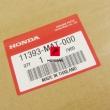 Uszczelka pokrywy sprzęgła Honda CBR 1100XX Blackbird CB 1100SF [OEM: 11393MAT000]