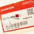 Łożysko wahacza Honda CBR 600 NT 700 Deauville [OEM: 91071MBWE11]