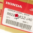 Lusterko Honda CB 500F 2013 lewe [OEM: 88220MGZJ40]