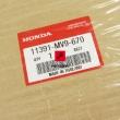 Uszczelka pokrywy impulsatora Honda CBF 600 CBR CB 600 900 [OEM: 11391MV9670]