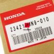 Tryb skrzyni biegów Honda NX 650 SLR 650 FMX 650 [OEM: 23421MN9010]