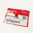 Linka sprzęgła Honda CR 125R 2002 2003 [OEM: 22870KZ4J50]
