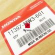 Uszczelka dekla pokrywy impulsatora Honda CB 750 1992-2001 [OEM: 11397MW3601]