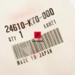 Wybierak skrzyni biegów Honda CRF 230 [OEM: 24610KT0000]