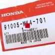 Łożysko wałka wyrównażającego Honda NX 650 Dominator XBR 500 XR 600 FMX 650 [OEM: 91005MK4701]