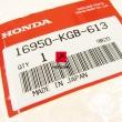 Kranik paliwa Honda VT 125 Shadow 1999-2008 [OEM: 16950KGB613]