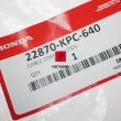 Linka sprzęgła Honda XL 125 Varadero 2001-2003 [OEM: 22870KPC640]