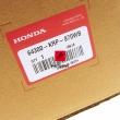 Czacha czasza Honda SCV 100F 2005-2007 przednia [OEM: 64300KRP870WB]