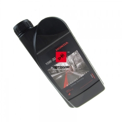 Olej silnikowy Honda 10W30 syntetyk 4T [OEM: 08232M99S1LHE]