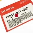 Osłona chłodnicy Honda XRV 750 Africa Twin 1993-2000 prawa [OEM: 19031MY1000]