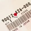 Śruba regulacji zaworów Honda VT 125 Shadow XL 125 Varadero [OEM: 90012426000]
