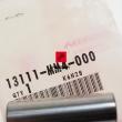 Sworzeń tłokowy Honda VFR 750 Interceptor NX 250 [OEM: 13111MM4000]