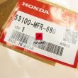 Kierownica Honda VT 1300 CX Fury 2011-2018 [OEM: 53100MFR680]