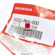 Poduszka silnika Honda VT 1100 Shadow 1995-2000 [OEM: 50201MAH000]