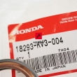 Uszczelka wydechu dyfuzora Honda NSR 125 2000 2001 [OEM: 18293KV3004]