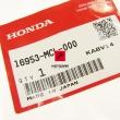 Przewód paliwa paliwowy Honda VT 750 2001 2002 [OEM: 16953MCL000]