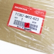 Uszczelka pokrywy rozrusznika Honda NX 650 Dominator FMX SLR 650 [OEM: 11367MY2623]