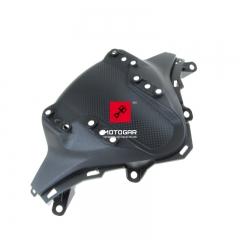 Stelaż mocowanie szyby Suzuki DL 650 V-Strom 2012-2016 [OEM: 9441411J00]