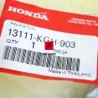 Sworzeń tłoka Honda CBR 125 2004-2013 [OEM: 13111KGH903 ]