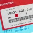 Wałek pompy wody Honda FES SH PES 125 150 NES 150 [OEM: 19231KGF910]