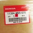 Uszczelka miski olejowej Honda CBR 600F CBR 900RR [OEM: 11394MV9670]