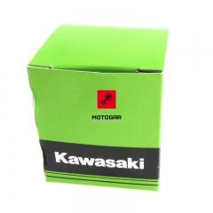 Zamki do kufrów bocznych Kawasaki KLE 650 KLZ 1000 Versys [OEM: 999940407]