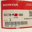 Dźwignia hamulca postojowego parkingowego Honda CRF 1000 18-19 [OEM: 53178MJPG80]