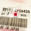 Dysza wolnych obrotów Honda NT 650 VTR 1000 XR 250 [OEM: 99103KPS0450]