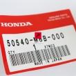 Sprężyna stopki bocznej Honda VFR 800 VTR CBF 1000 CBR CB 600 [OEM: 50540MBB000]