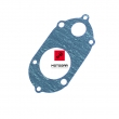 Uszczelka pokrywy dźwigni zmiany biegów Suzuki DR 650 XF 650 [OEM: 1148512D01]