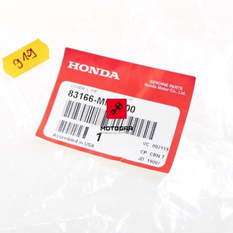 Listwa wypełnienie kokpitu Honda GL 1500 1988-2000 lewa [OEM: 83166MN5000]