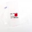 Zębatka zdawcza Honda XL 1000 CBR 600 900 16T [OEM: 23801MAS000]