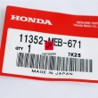 Uszczelka prawego dekla silnika, sprzęgła Honda CRF 450 [OEM: 11352MEB671]
