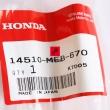 Ślizg łańcucha rozrządu Honda CRF 450 [OEM: 14510MEB670]