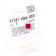 Guma zabieraka Honda NSR 125 2001 2002 [OEM: 41241KB4003]