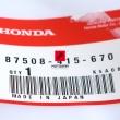 Naklejka ostrzegawcza chłodnicy Honda CBR 1000 NTV 650 VFR 750 [OEM: 87508415670]