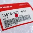 Filtr oleju Honda ST XRV XL CB CBR CBF VFR VT VF NT [OEM: 15010MCEH51]