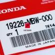 Uszczelka pompy wody Honda CBR 600 [OEM: 19226MBW000]