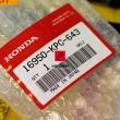 Kranik paliwa Honda XL 125 Varadero 2001-2006 [OEM: 16950KPC643]