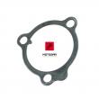 Podkładka dystansowa dyferencjału Suzuki VS 600 750 800 VZ VL 800 [OEM: 2731338A00]