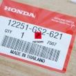 Uszczelka pod głowicę Honda CR 80 92-02 [OEM: 12251GS2621]