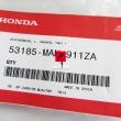 Lewy handbar, osłona dłoni Honda XL 1000V Varadero NX 500 [OEM: 53185MAN911ZA]