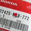 Sprzęgło jednokierunkowe Honda CBX 750 [OEM: 22425MB0772]