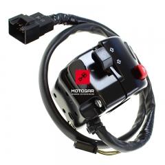 Przełącznik zespolony świateł Suzuki VL 800 1500 VZ 800 [OEM: 3740006J00]